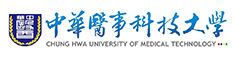 Chung Hwa University of Medical Technology, Hsinchu city (Taiwan)