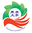 University of Kang Ning, Tainan City (Taiwan)